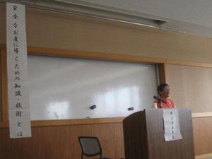 (社)長野県助産師会学習会 安全な分娩に導くための知識・技術とは 「助産師にできる安全の道」